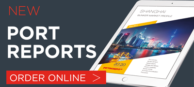 Port advert